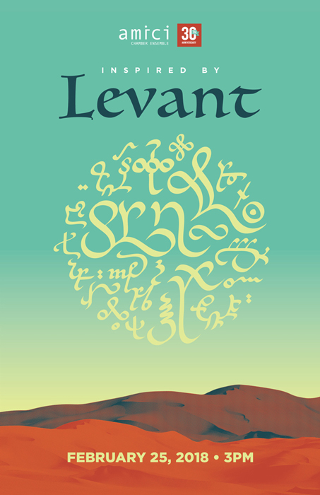 AMICI_Levant